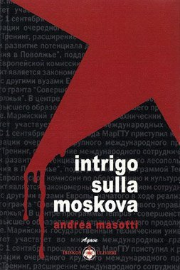 Intrigo sulla Moskova di Andrea Masotti
