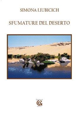 Sfumature nel deserto di Simona Liubicich